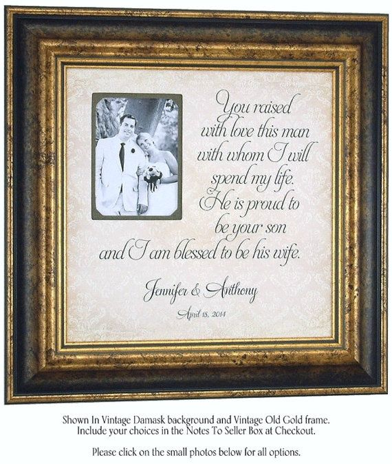 wedding frame sign with you raised with love this man quote wedding