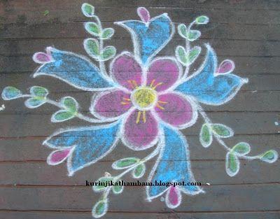 Flower Rangoli Kolam | Kolam / Rangoli / Muggulu | Pinterest