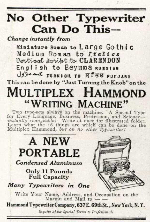 advertisement writing essay