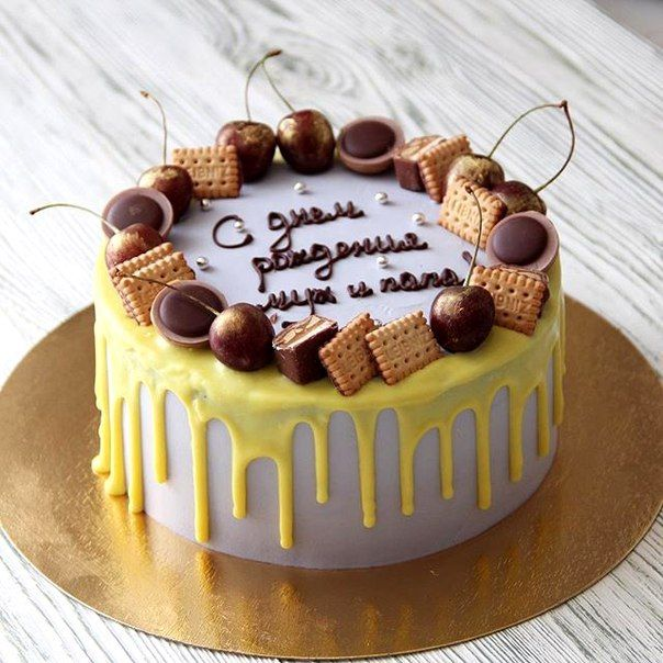 Красивые торты с днем рождения из мастики