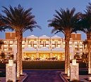 JW Marriott Desert Ridge Resort - Phoenix, AZ  Been here - Love it!