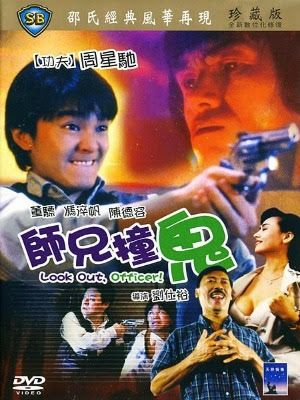 Phim Sư Huynh Trúng Tà | Châu Tinh Trì