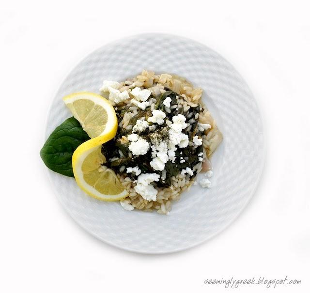Spanakorizo - Spinach Rice | spinach | Pinterest
