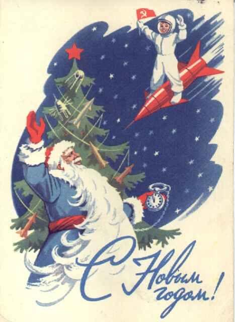 oude kerstkaarten uit de soviet-unie