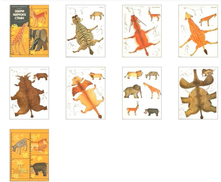 Animal Paper Craft Templates