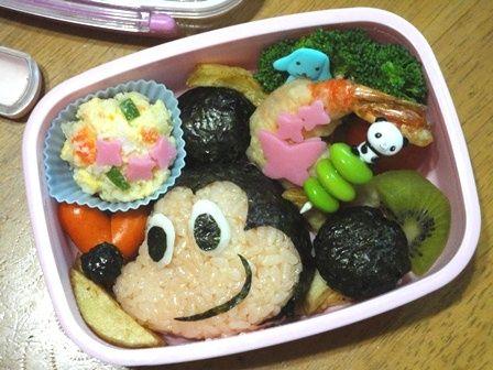 Mickey y Minnie 2. Bento. | Bento | Pinterest