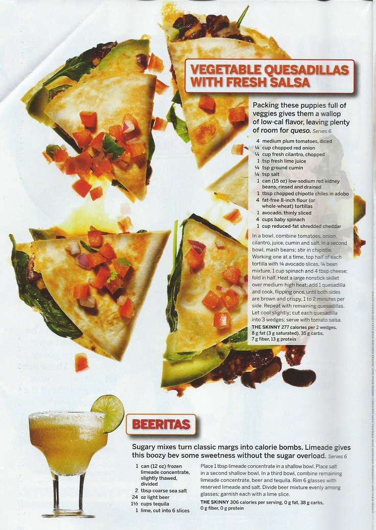 Vegetable Quesadillas with Fresh Salsa | Meatless Monday | Pinterest