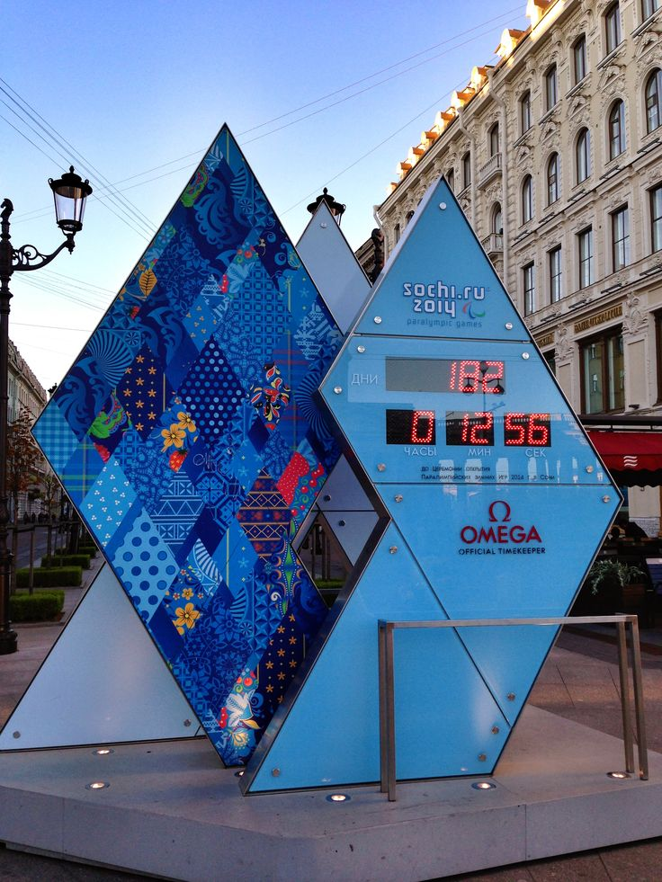 Russia is counting down to the Sochi 2014 Winter Olympics with clocks in cities like St. Petersburg and Moscow!   See more at facebook.com/jdombstravels