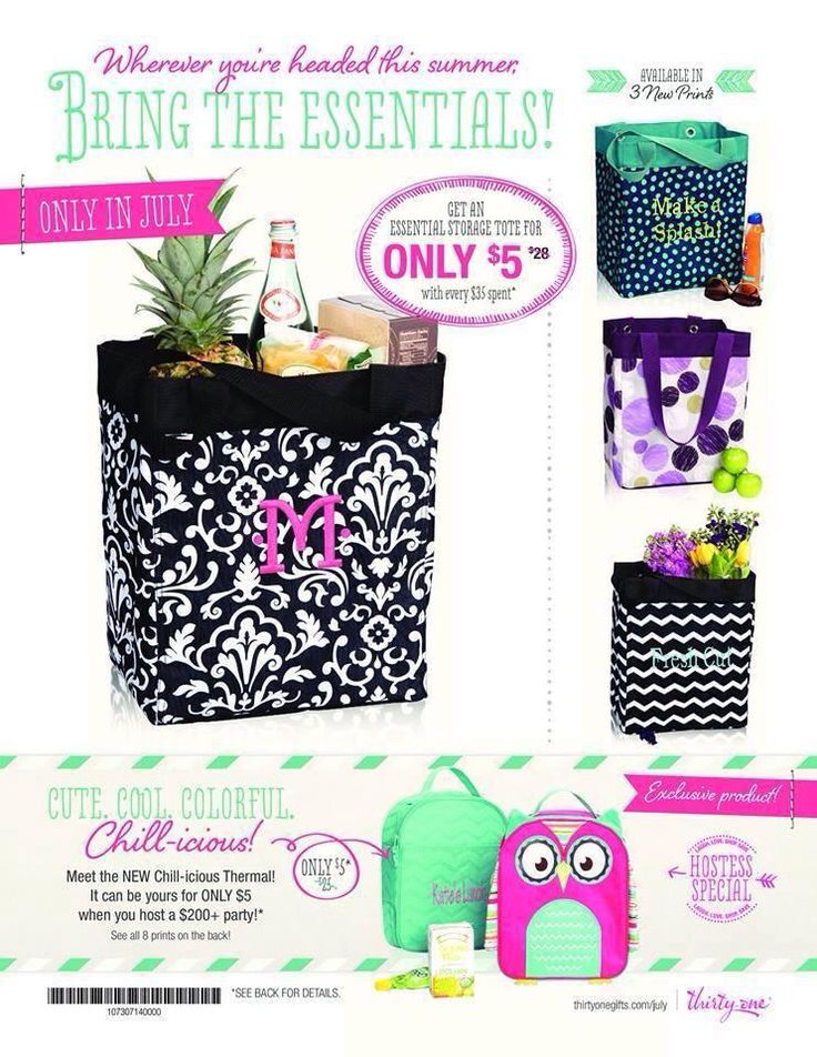 Pin by Mary Gohl on Thirty-one Gifts | Pinterest