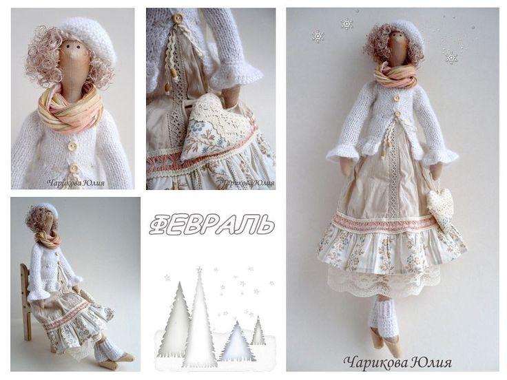 Одежда для кукла тильда