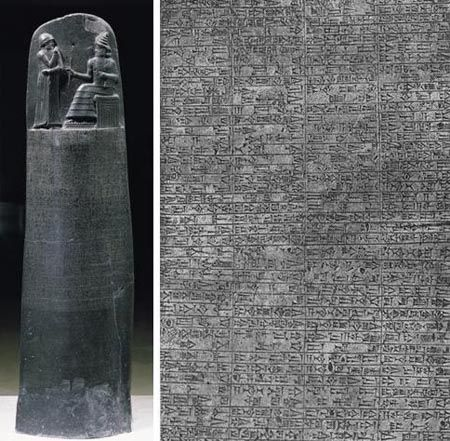 Stele with law code of Hammurabi  from Susa  Iran  ca  1780 BCE    Stele With Law Code Of Hammurabi