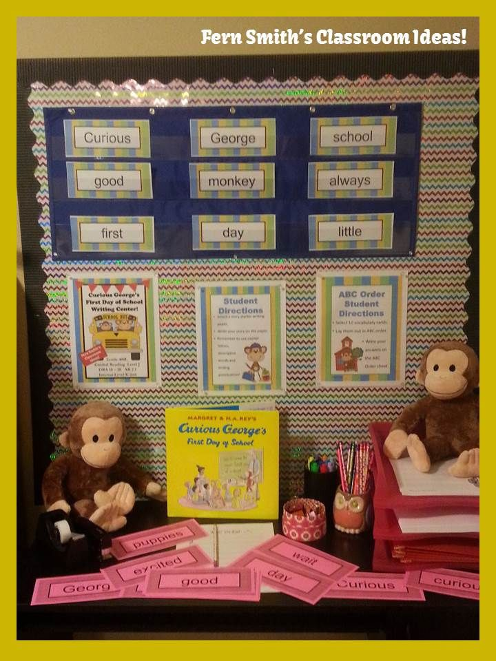 Curious George's First Day of School Writing Center #TPT $Paid
