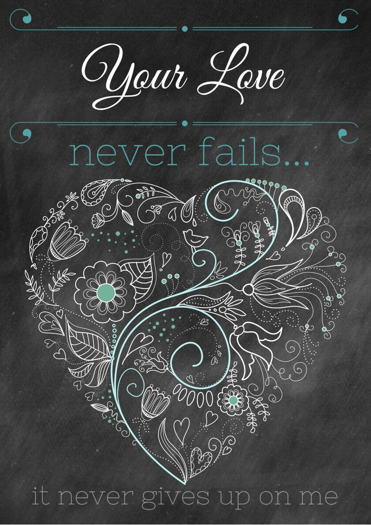 God, Your love never fails, it never gives up on me.