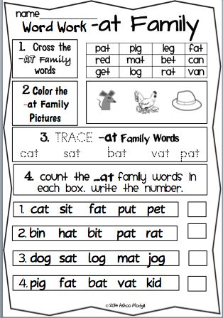 Activities for -am -at -an -ab -ap -ag -an Word Families: 7 worksheets ...