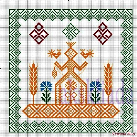 Вышивка славян обереги 21