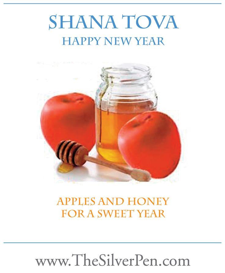 rosh hashanah happy new year in hebrew