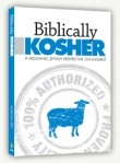 """This book raises some good questions and makes good points. It has definitely changed the way Alex and I approach the subject of Kashrut. If you want to know more about the Biblical dietary laws, how Yeshua and his Talmidim ate, and how we should be eating today – this book is for you!""  -- Click through for the full review."