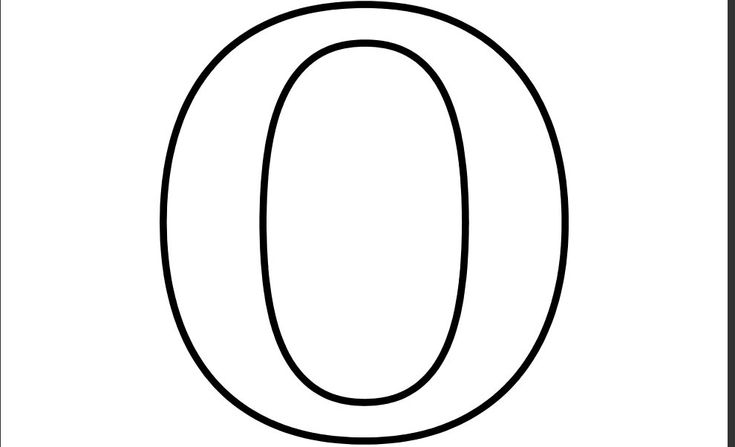 Printable PDF Letter O Coloring Page
