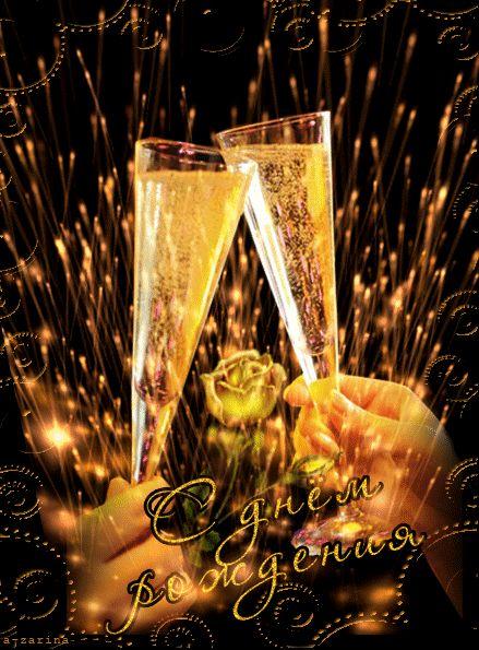 Красивая открытка с днём рождения владимир
