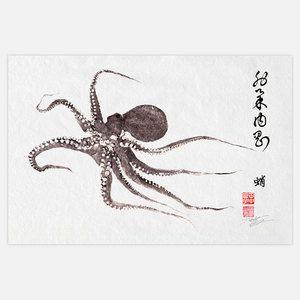 Traditional Japanese Calligraphy Art Pinterest