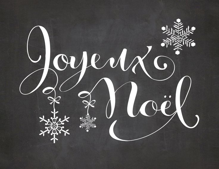 Joyeux Noël printable via The Graphics Fairy
