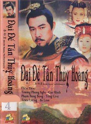 Phim Đại Đế Tần Thủy Hoàng