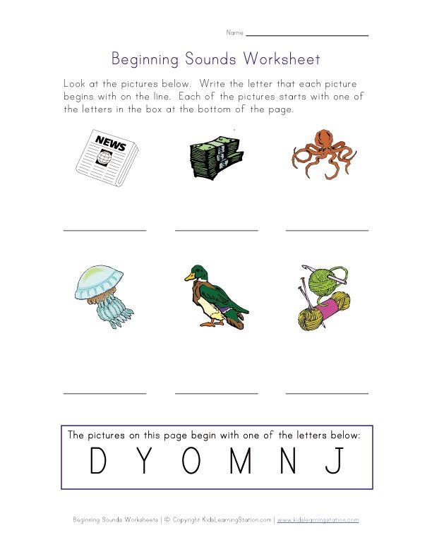 Middle Vowel Sound Worksheets Kindergarten Quotes