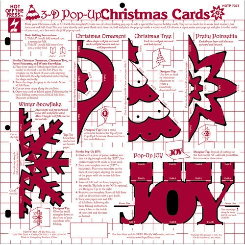 Hot Off the Press 3D Pop-Up Christmas Cards Template. HOTP1050 ...