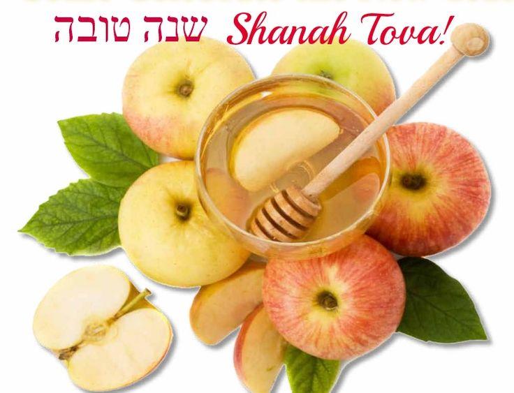 happy rosh hashanah in hebrew letters