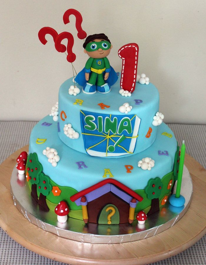 Gallery For gt How To Make A Super Why Cake