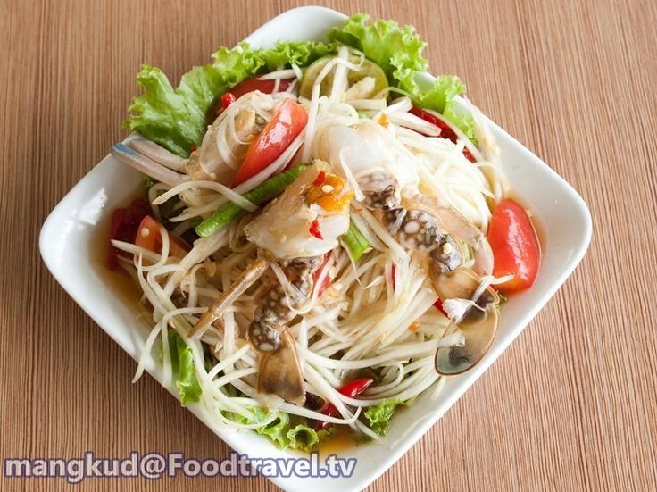 spicy papaya salad thai native foods pinterest