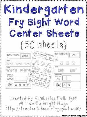 word Word Language Sight Arts pages Pinterest    because  worksheet Free sight  practice