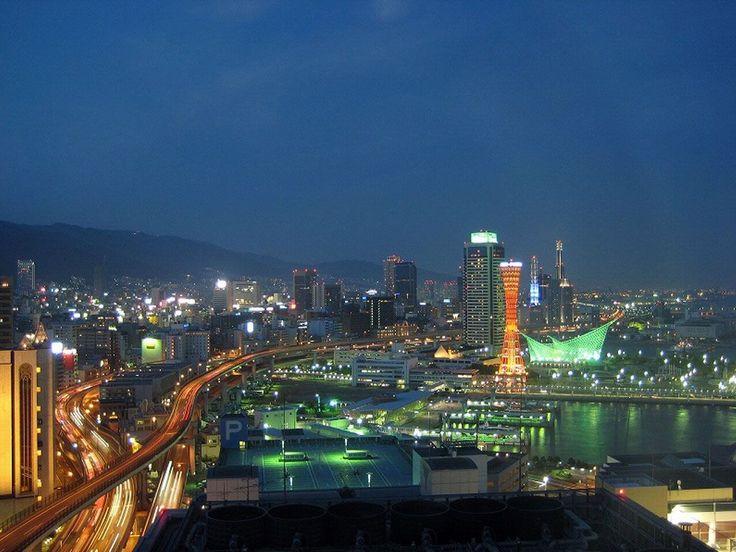 Kobe Japan  city photos gallery : Kobe, Japan | Japan, see you soon! | Pinterest