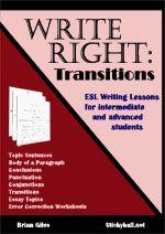 essay introductions grammar