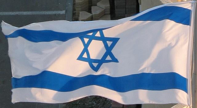 israeli flag images