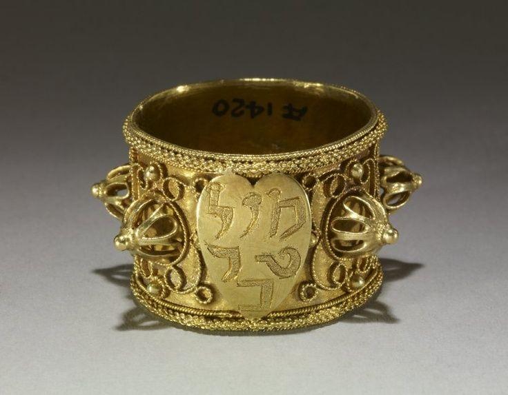 Jewish Weding Rings 027 - Jewish Weding Rings