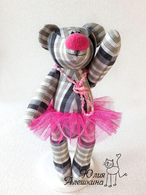 Юлия Алешкина.  Brinquedos artesanais: Bailarina Urso-