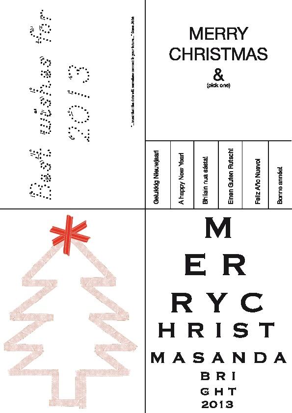 free printable ecards