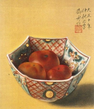 Hayami Gyoshū,『赤絵の鉢にトマト』 1921