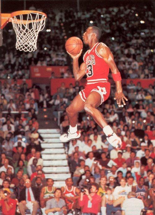 a biography of his airness michael jordan Michael jordan - the inspirational life story of michael jordan: his airness the  greatest basketball player of all time (inspirational life stories by gregory.