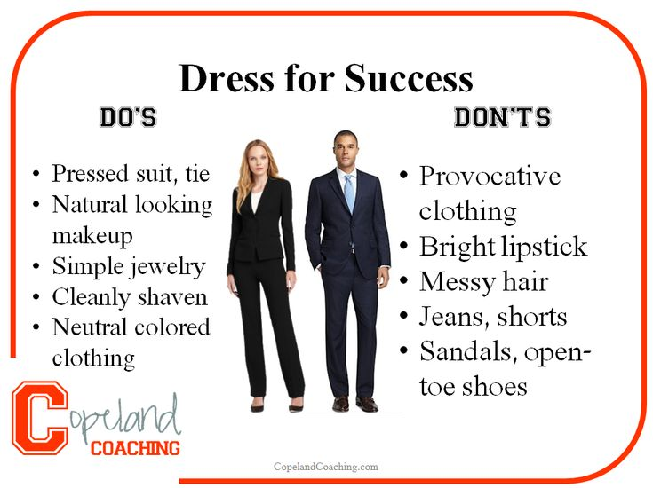 Dress Codes 101: Business Casual