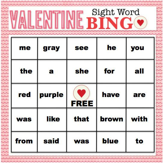 valentine's day word search kindergarten