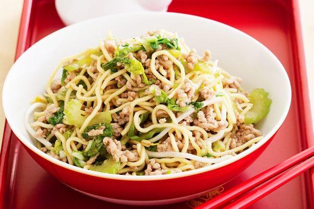 Pork chow mein noodles | Recipes | Pinterest