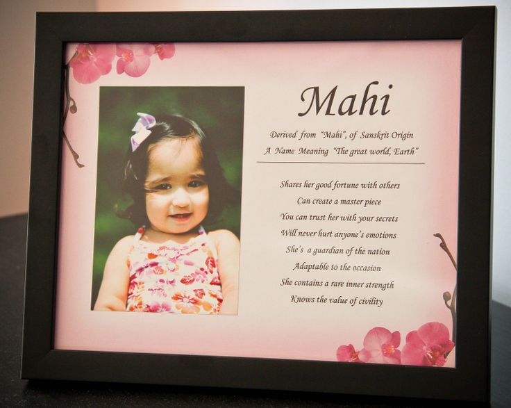 personalized first fathers day frame