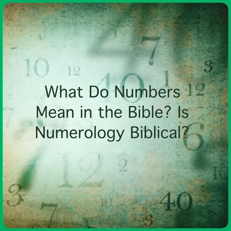 Biblical meaning of 808 photo 2