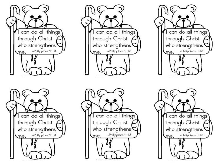 HD wallpapers coloring pages bible verses