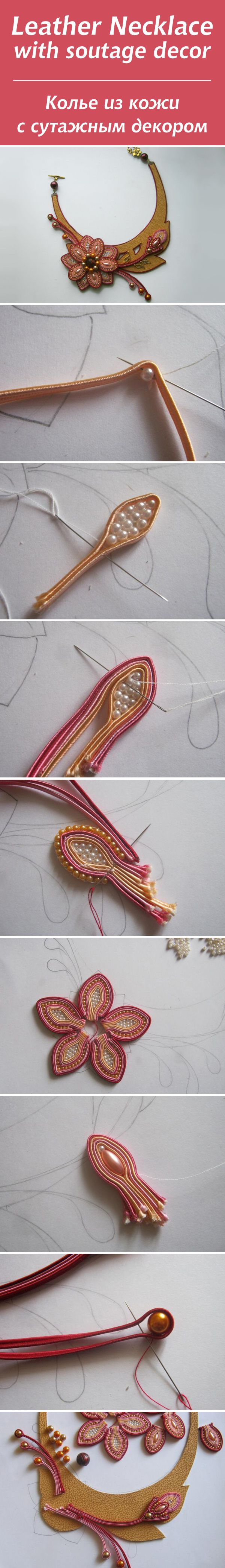 Создаем колье из кожи с сутажным декором / Leather Necklace with soutage decor