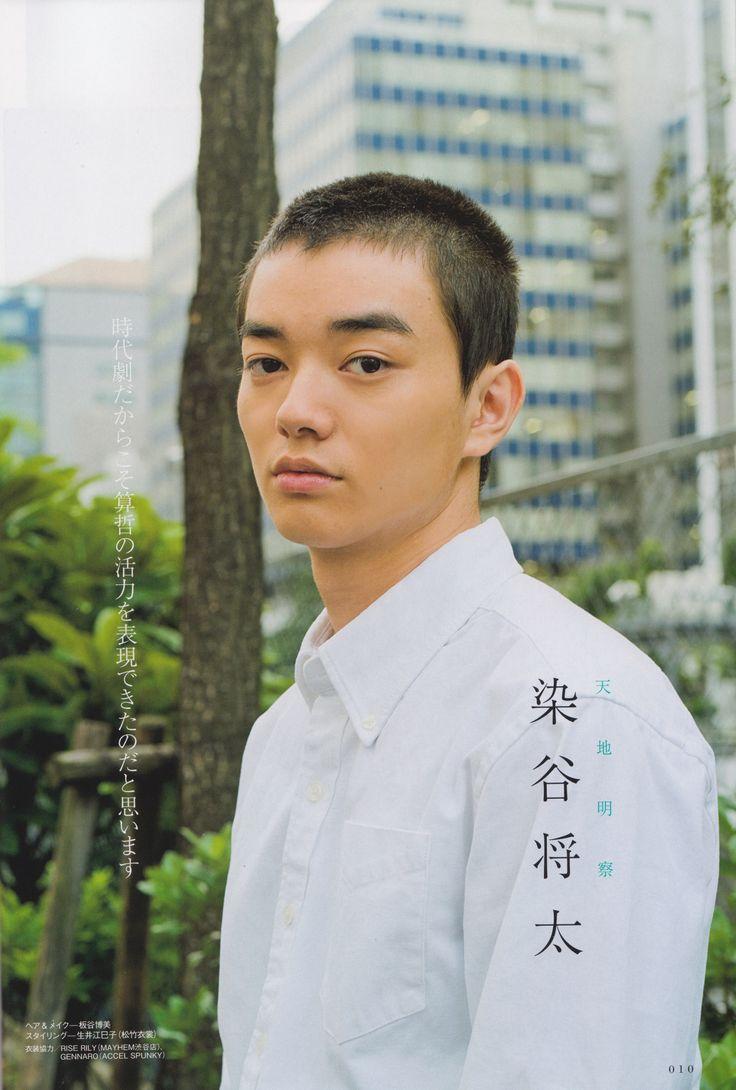 染谷将太の画像 p1_28