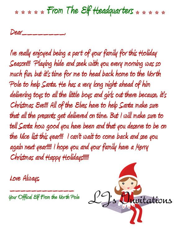 Elf On The Shelf Girl Inspired Good Bye Letter by LJsInvitations, $2 ...