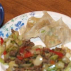 Beefy Chinese Dumplings Allrecipes.com..replace beef with pork..